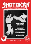 Dave Hazard Interview -  Shotokan Karate Magazine, Issue 8, August 1986